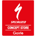logo_rings_goirle_specialized_concept_store.jpg